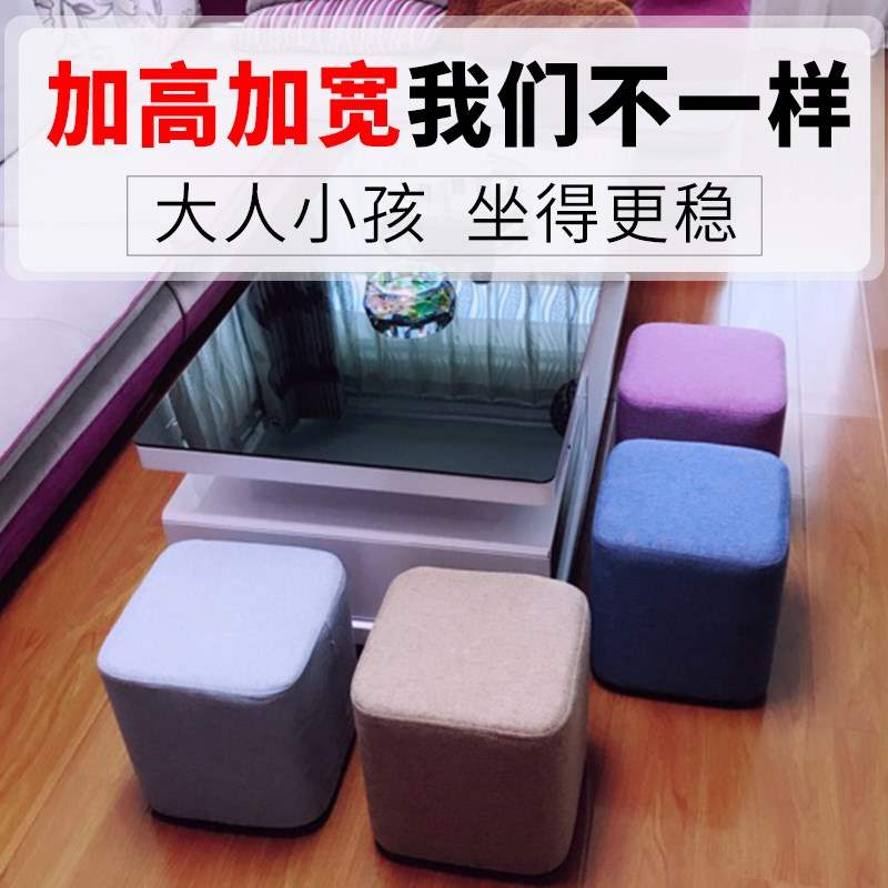 Door retractable family living room simple shoes changing stool shoes wearing stool canvas lazy soft bag toilet European style