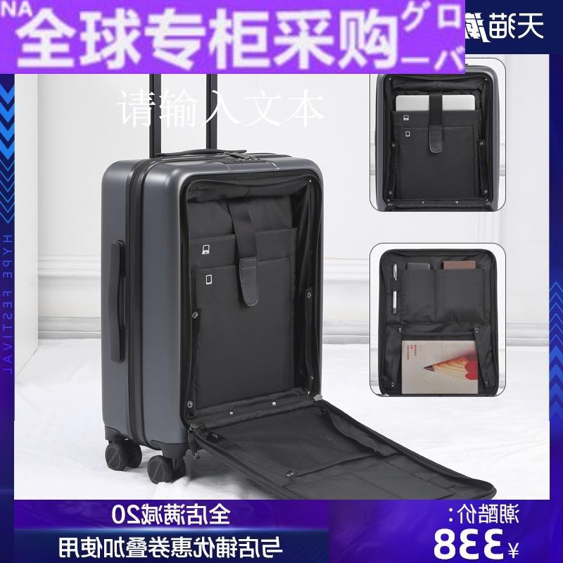 Japan EK front open trunk universal wheel business Trolley Case mens light zipper small boarding box 20 inch women