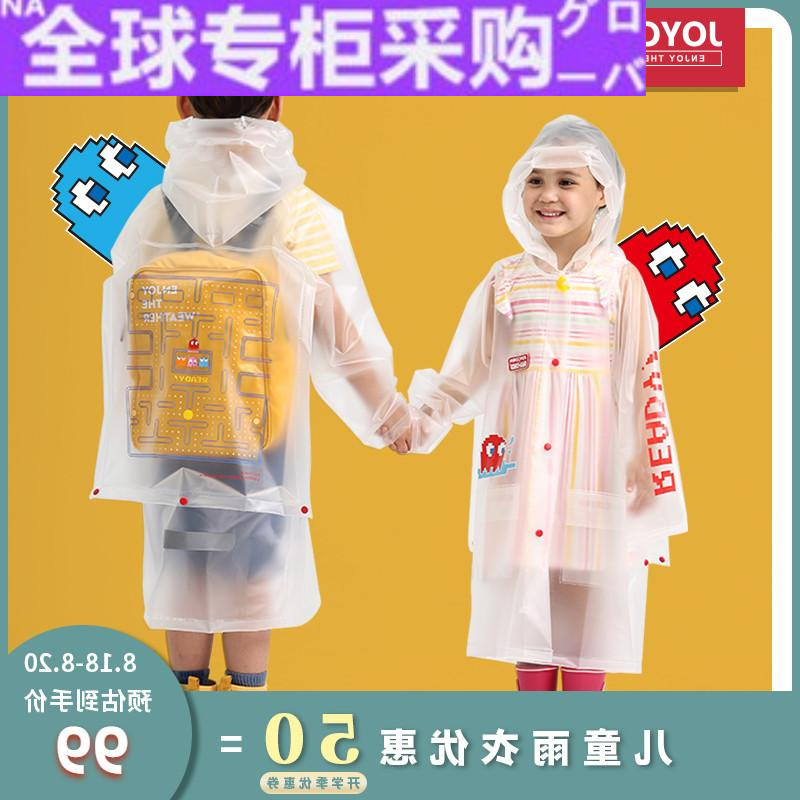 Lwjoycorn childrens raincoat kindergarten in Japan