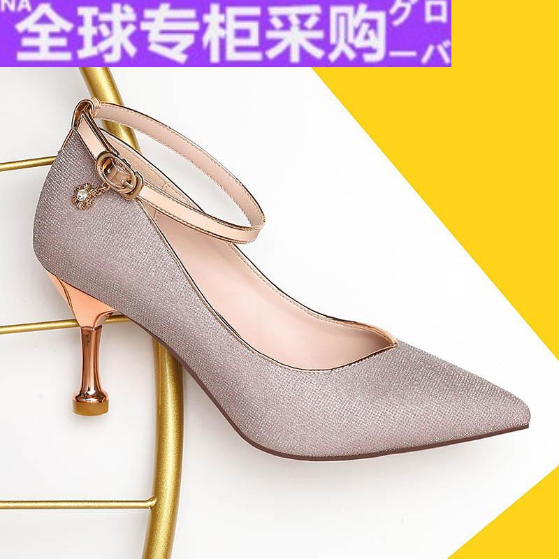日本LW包头凉鞋女细跟2020新款夏季尖头鞋女后空时尚高跟中跟女鞋