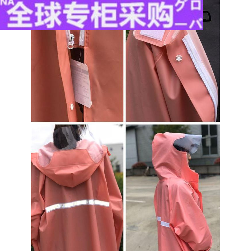 Japan LW pink one-piece raincoat long full body coat thickened waterproof riding single person electric walking fashion pull
