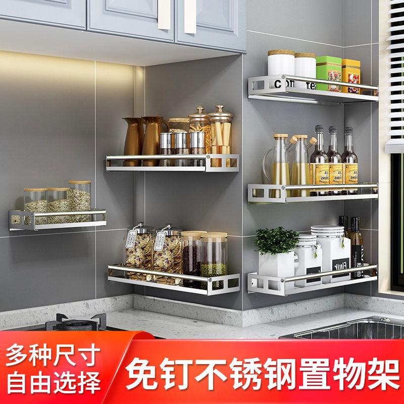 厨房调料置物架不锈钢调料架壁挂式浴室免打孔油盐酱醋收纳挂架