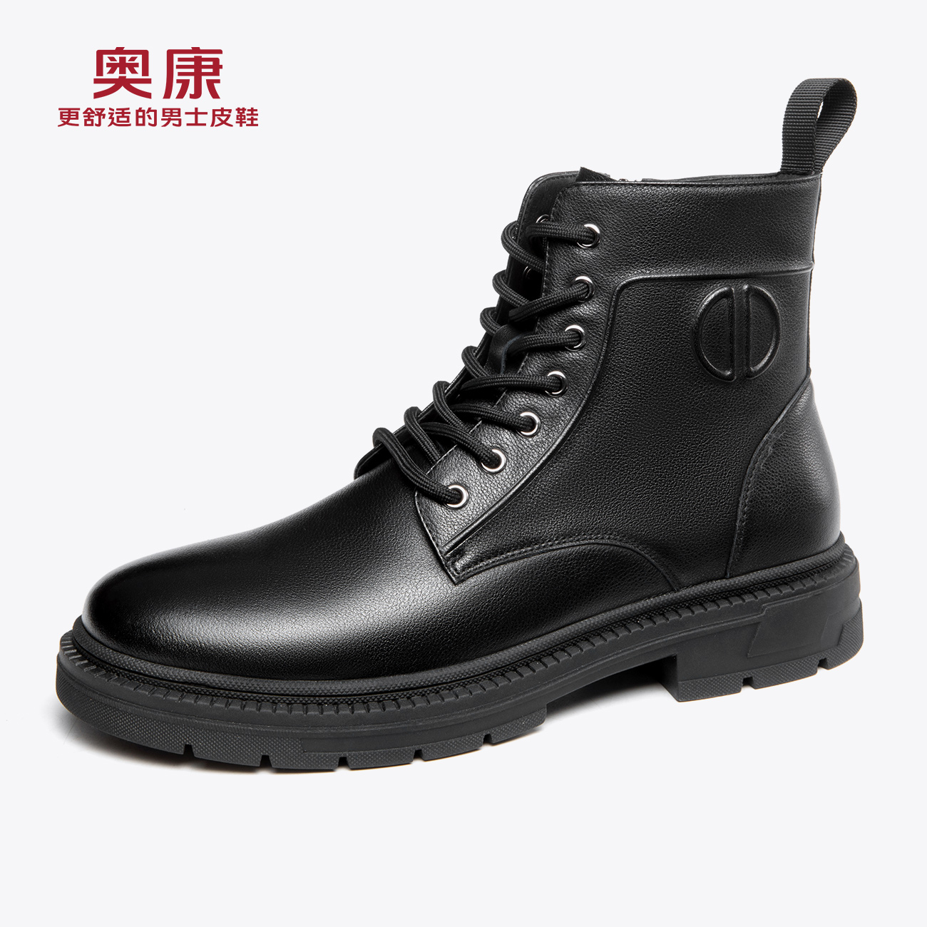 Aokang mens shoes 2021 winter new leather Martin boots casual shoes British Wind work clothes shoes fashion mens Boots