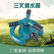 甄选购360度自动旋转喷头园林灌溉草坪浇花浇水农业浇水农用喷灌