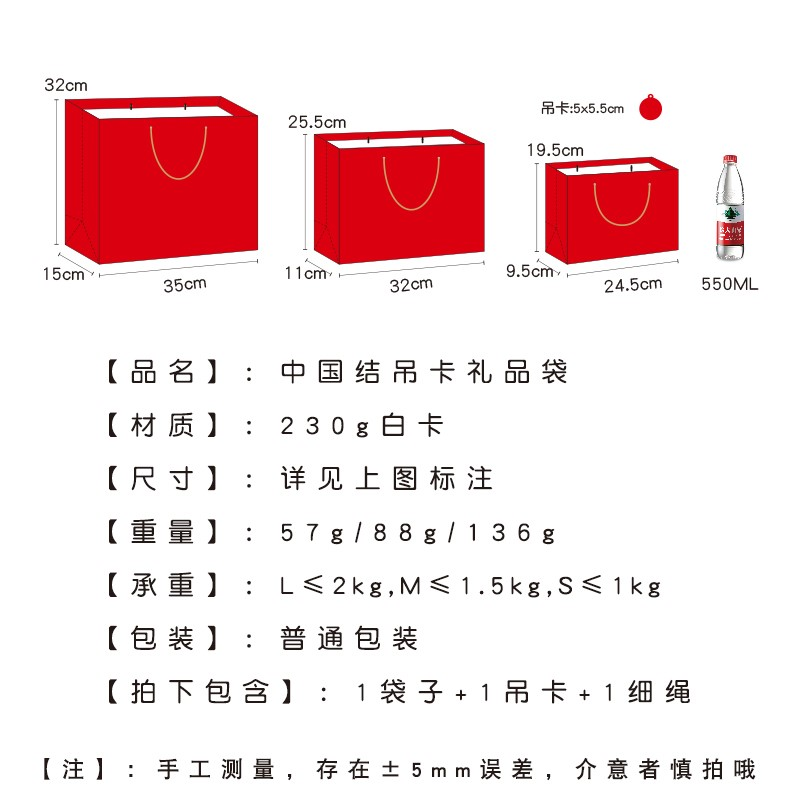 Package hanging bag Chinese gift Spring Festival gift box annual meeting portable gift business package card new year red paper bag