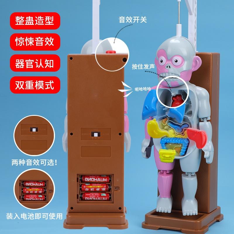 儿童愚人节整蛊创意恶搞恐怖玩具礼物吓人一跳送男友解压神器道。