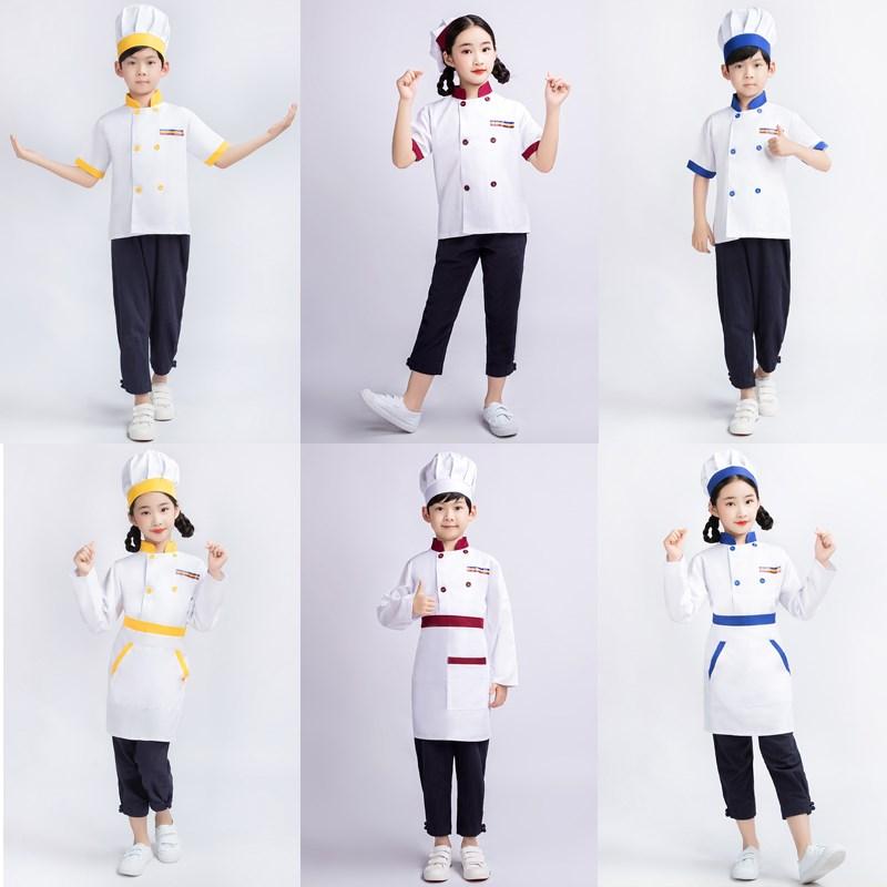 ,儿童厨师服套装幼儿园烘焙小厨师服装幼儿厨师服角色扮演小小厨