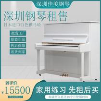 德国原装进口全新钢琴大人初学者学生考级教学钢琴TBL28博兰德