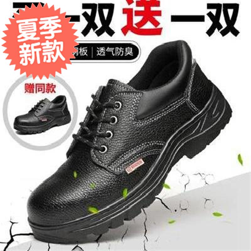 Labor protection shoes mens work light, increase deodorant leisure g four seasons iron shoes sports wear-resistant, low top comfortable