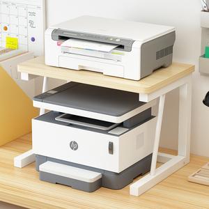 打印机置物架多功能双层收纳整理办公室桌面上小型针式复印机架子