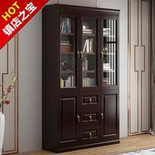 新中式书柜n实木书房家具玻璃橱窗五门多组合展示柜落地置物架书