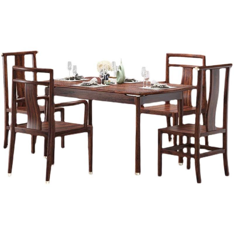 时间屋 新中式风格实木餐桌乌金木饭桌佛山工厂直销实木家具