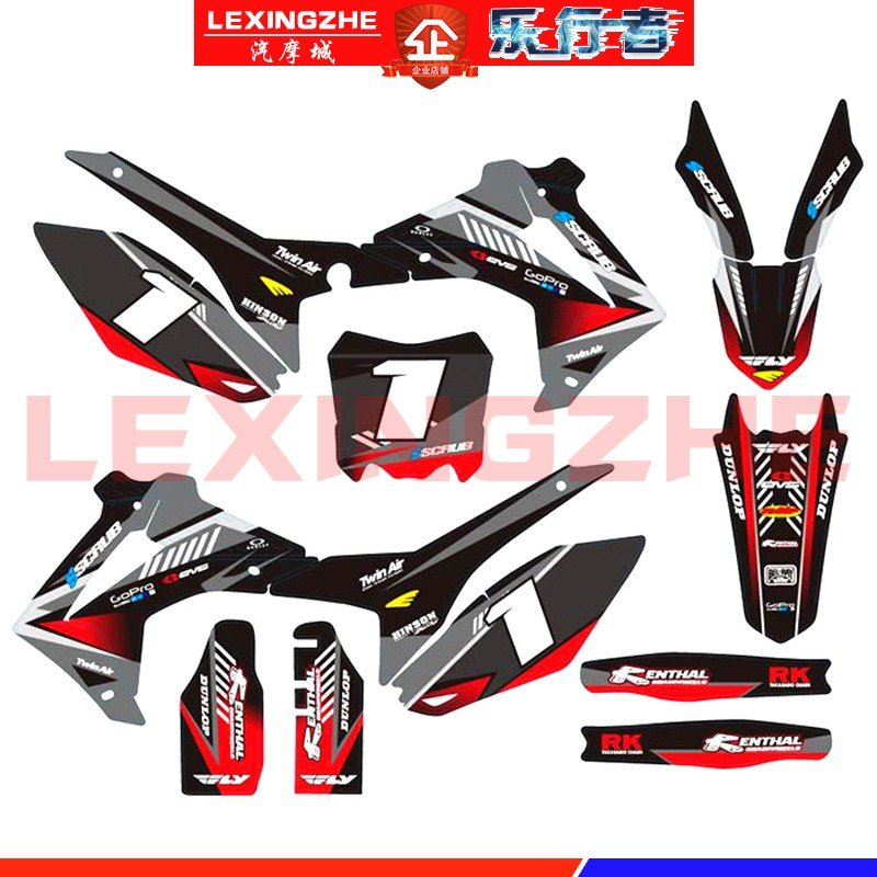 Bosul M5 Titan new T6 K19 off-road motorcycle refitted whole vehicle thickened sticker waterproof film sticker