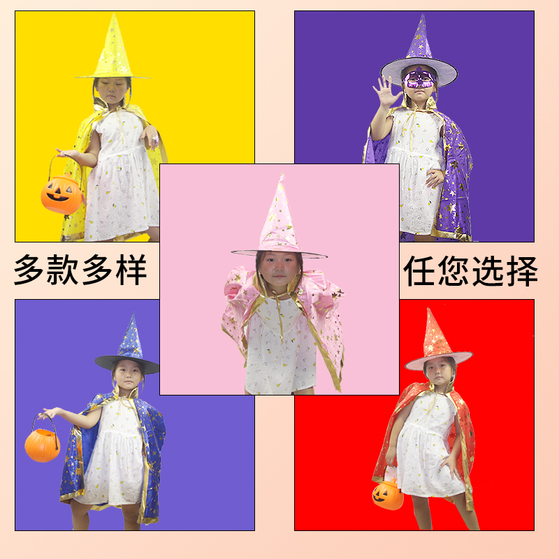 New Korean Cape childrens Cape magician female wizards performance hat suit for men and women
