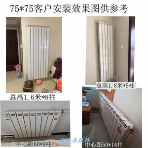 散热器暖气片家用加水电暖气片家用锅炉换热器器取暖冷暖散热器
