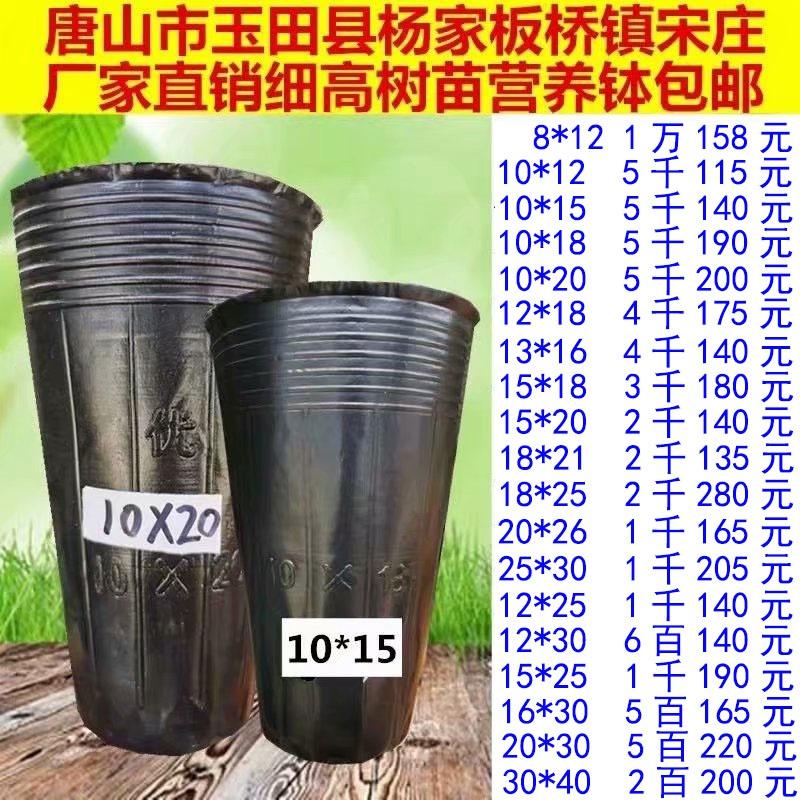 Чаши Артикул 645526889773
