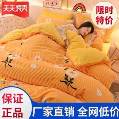 。被套四件套欧式风格床单可爱的铺床亲肤202018m单人四件。