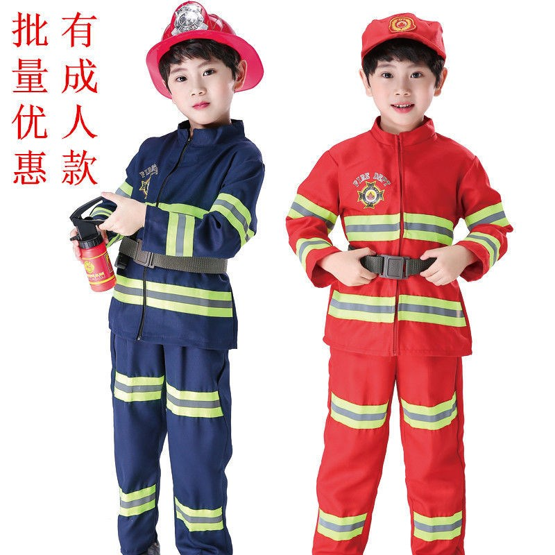 Childrens costume fireman suit performance costume kindergarten small fire professional experience role play