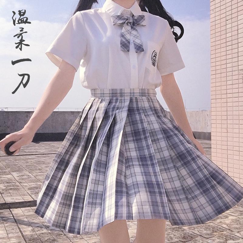 温柔一刀jk制服全套百褶裙子日系格裙原创正版套装皓海衬衫学院风