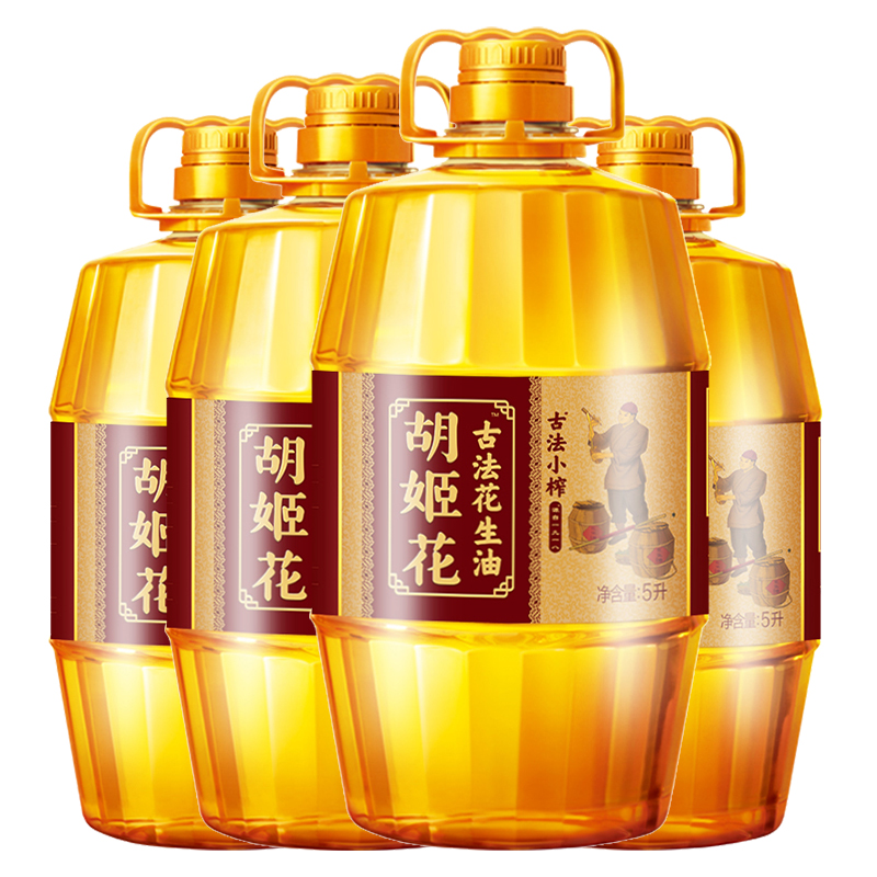 A total of 5L * 4 and 20L first grade peanut oil were extracted by the ancient method of hujihua