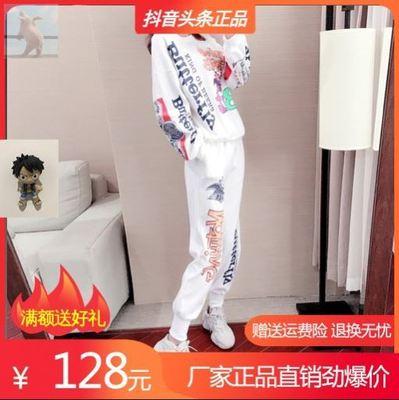 绮信服装厂抖音热卖秋季新品女式休闲印花套装时尚运动两件套