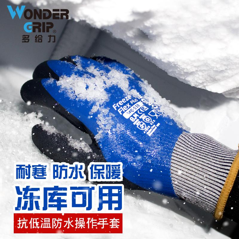 防油防水加绒浸胶冬季工作干活手套