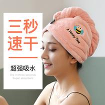 干发帽女超强吸水速干发巾擦头发毛巾浴帽神器2021新款包头巾加厚