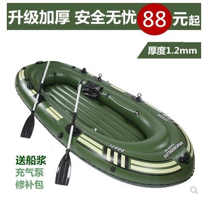 Rowing yacht thickened rowing boat hard bottom portable 3-person rubber boat adult swimming inflatable boat kayak inflatable boat