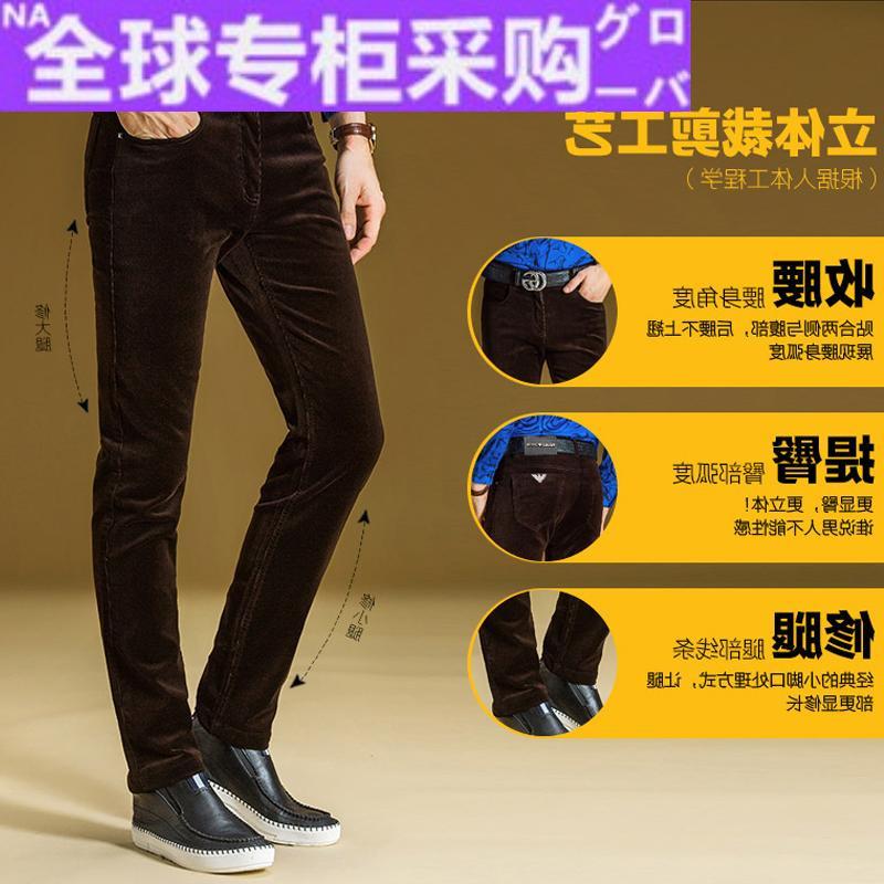 Japan HR corduroy mens pants mens autumn 2020 slim straight mens casual Leggings autumn and winter