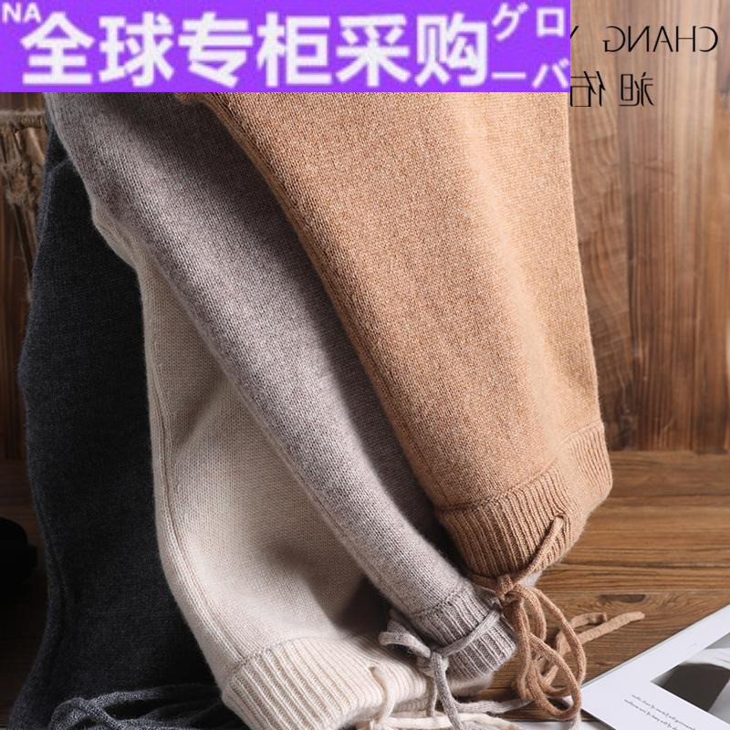 Japanese HR autumn and winter wool knitted wide leg pants womens high waist hanging feeling loose and thin, sweeping the ground and elegant straight leg pants