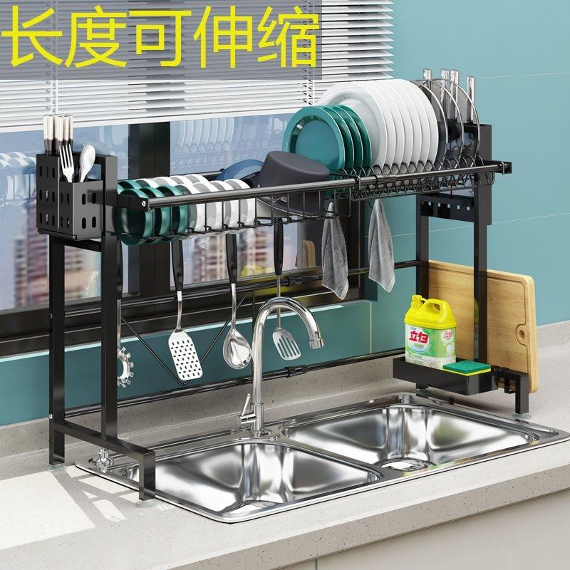 Kitchen bowl rack sink drain storage rack stainless steel black household bowl dish chopsticks storage rack multi function