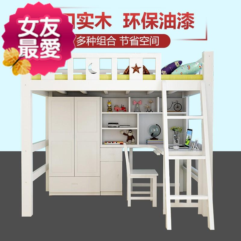 Мебель для дома Артикул 642787893173