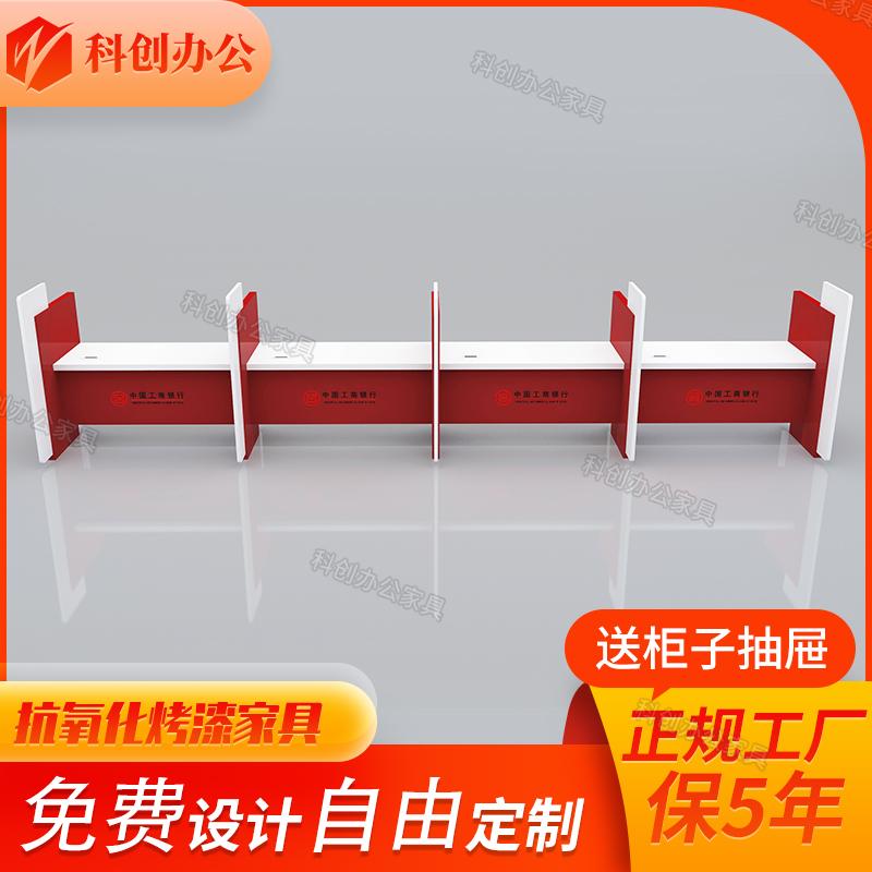 工商银行定制低柜非现金受理台高档对公业务柜台洽谈开放式理财桌