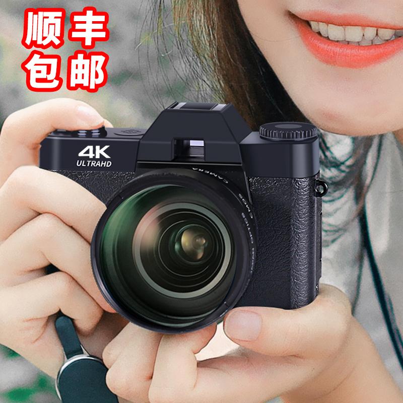 疆友 J70照相机单反入门级儿童男生卡片机迷你微型孩子便携式成像