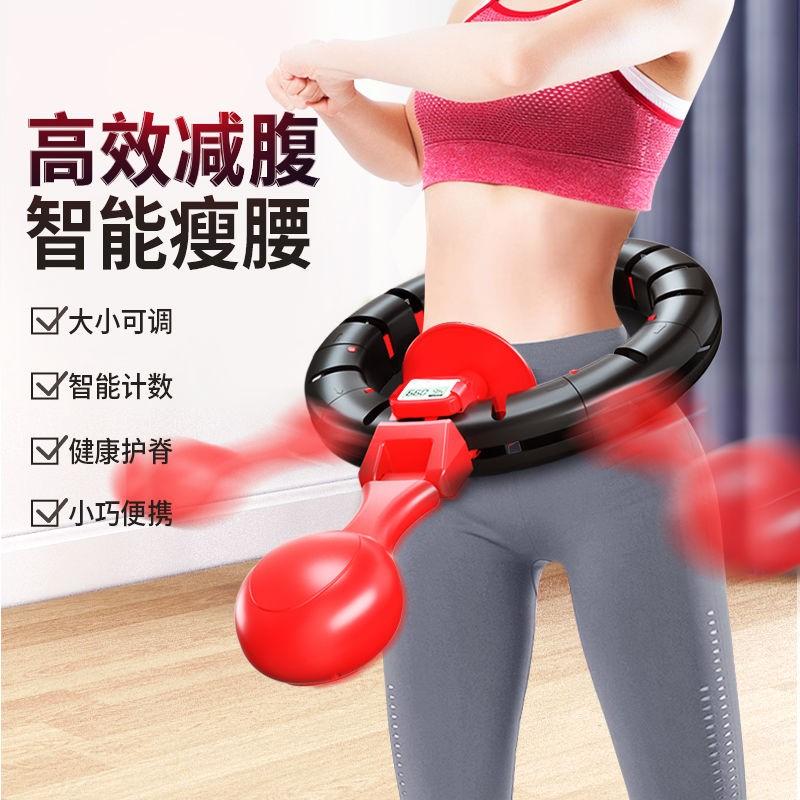 智能呼啦圈收腹美腰加重成人女瘦腰减肚子神器不会掉的呼啦圈