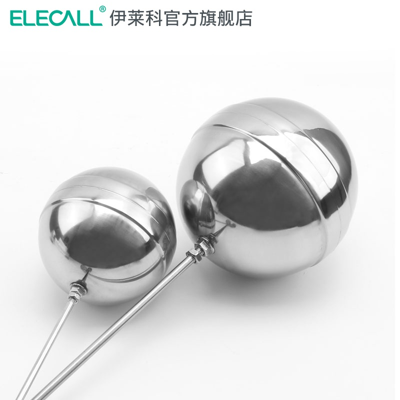Water level switch of ball water tank Iser float control ball valve type straight stainless steel float level controller