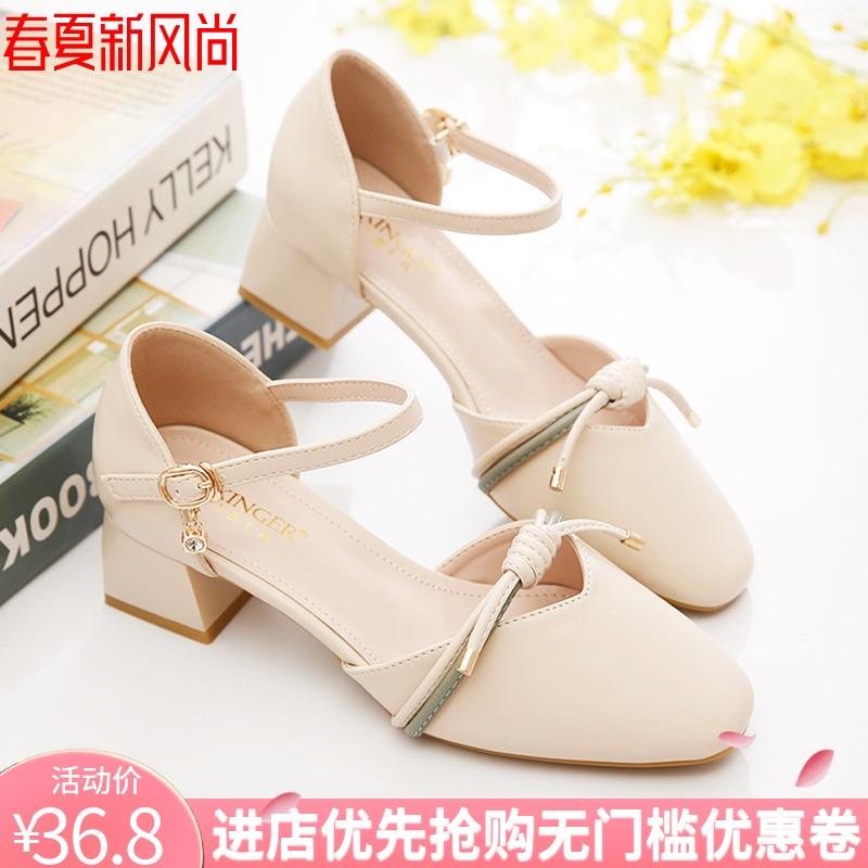 包头凉鞋大东歌夏季新款方头一字带高跟鞋百搭仙女风粗跟中空单鞋