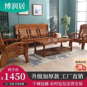 木头沙发三人位经济型小户型客厅组合老式中式全木质农村实木沙发