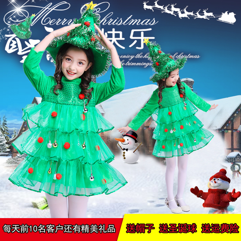 Childrens costume for Christmas
