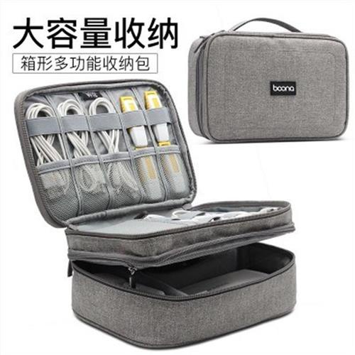 Digital storage bag electronic travel portable power accessories bag fall Proof Double O storage bag handbag Mike.