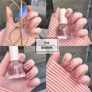 买2送1网红指甲油不可剥少女的谎言蔷薇荆棘糖梅仙子指甲油