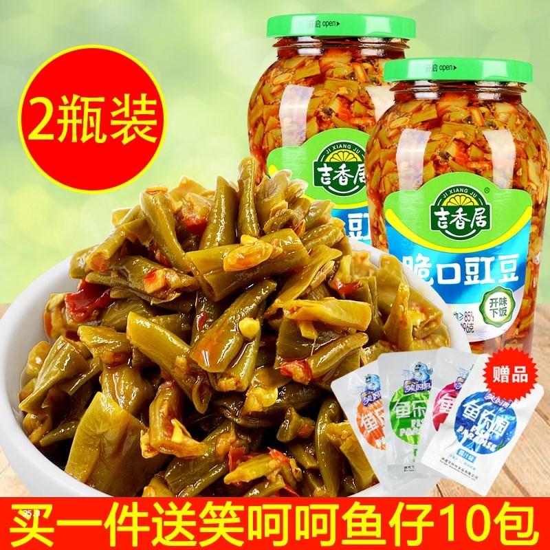吉香居脆口豇豆四川特产红油酸豆角配菜下饭菜即食品泡菜豇豆咸菜