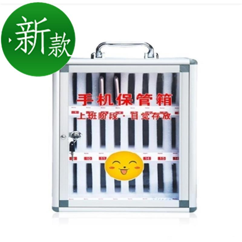 Storage of aluminum alloy 48 seat storage cabinet Student Department deposit box after vehicle storage box