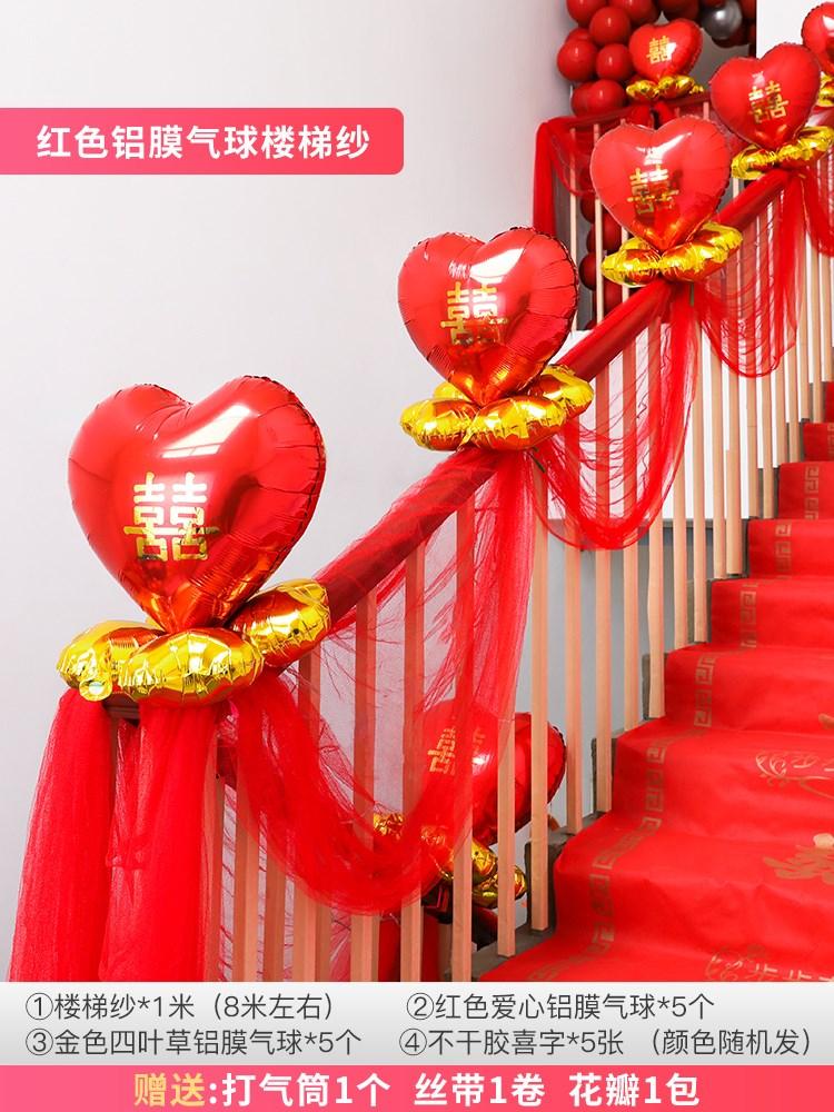 楼梯扶手结婚纱幔个性创意创意拉花