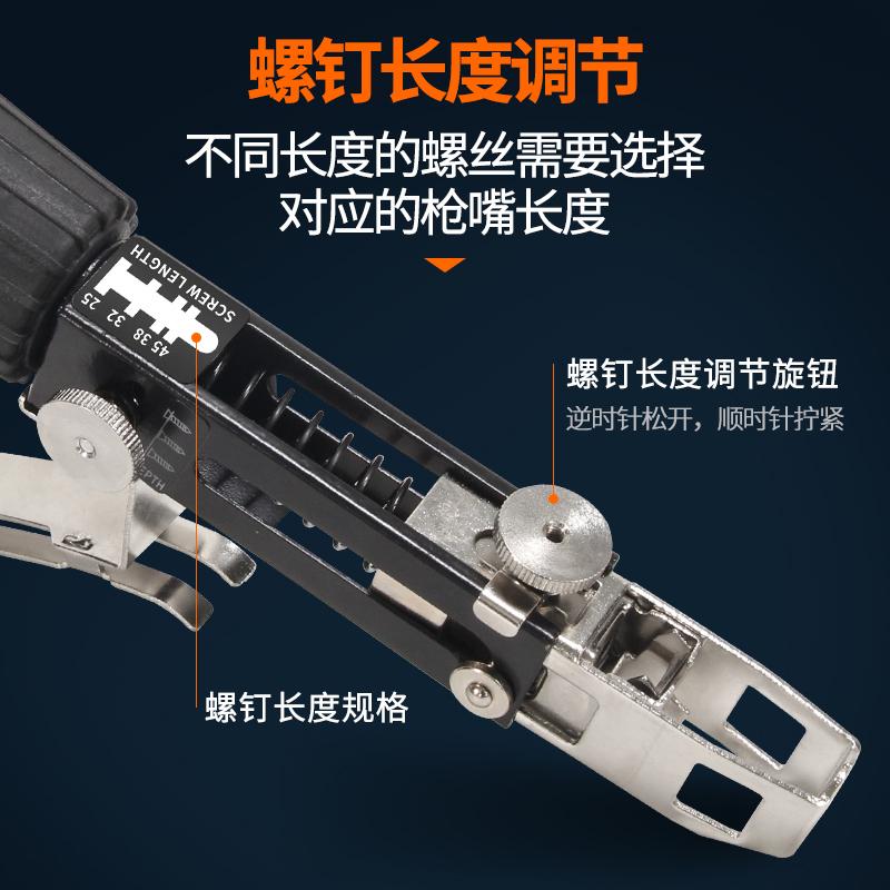 。 Electric chain with screw gun full automatic gun head screw feeding gun artifact gypsum board self tapping screw fixing screw