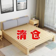 。一米五实木床女孩双人标间整装结婚单人床架租房民宿尺寸宿舍床