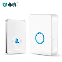 门铃无线家用不用电池一拖二拖一电子遥控远距离智能穿墙防水门玲