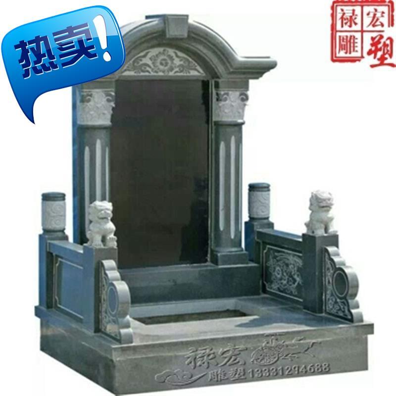 墓碑定制u大理石土葬坟碑摆件家用农村石雕户外刻字装饰花岗岩土