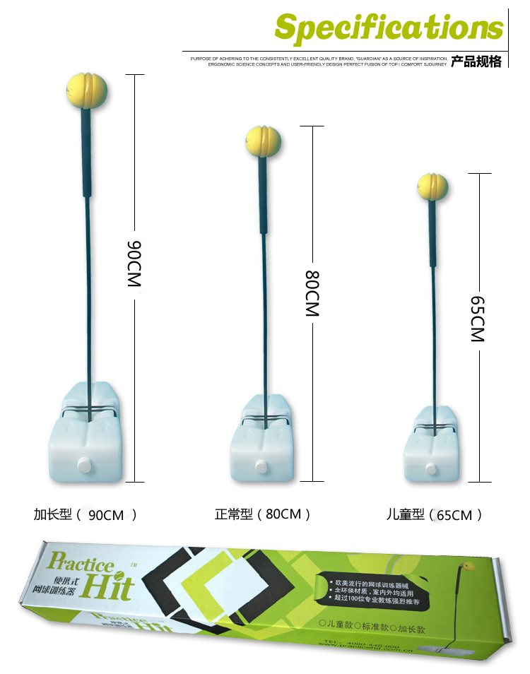 The utility model relates to a home personal tennis multi-functional tennis accompaniment training device, a tennis swing action machine, and a tennis training device.