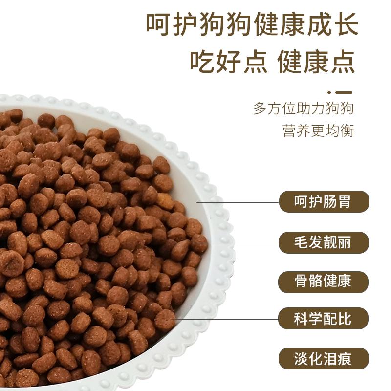 哈士奇幼犬狗粮通用型20斤金毛幼犬专用粮二哈马犬雪纳瑞专用狗粮
